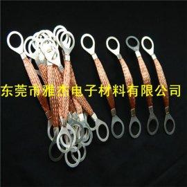 6平方12*300mm铜包铝接地线/桥架跨接编织带/电箱连接导电带