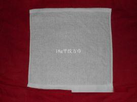明宇20cm超细纤维湿毛巾