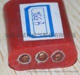 耐高温扁电缆 YGGB YGCB YGFB YGCB-HF46R