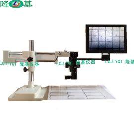 供应LJ-HD200SY高清视频hdmi影像CCD 检测仪