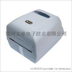 河南不乾膠標籤印刷廠鄭州立象CP-2140條碼印表機專用耗材