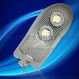 LED蛇形燈80W路燈頭外殼套件