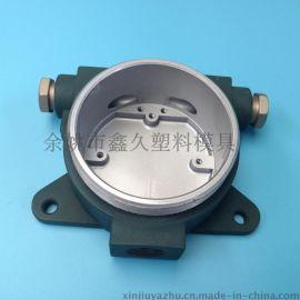 仪表仪器生产厂家供应**铝合金压铸件 热电偶壳体加工定制