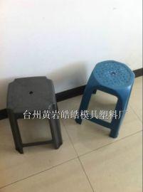 塑料凳子模具,凳子塑料模具,凳子开模注塑