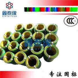 山东电线厂家批发国标电线电缆BV2.5平方
