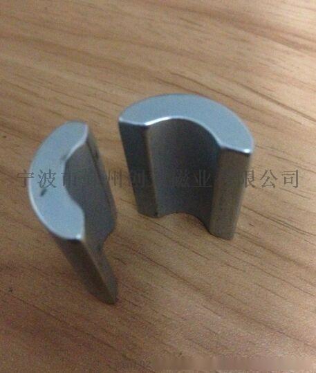 磁瓦-永磁电机大型磁瓦纽瓦钕铁硼磁铁