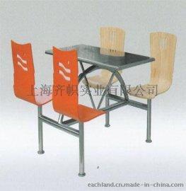 供应齐帜2015年最新产品不锈钢桌子