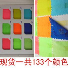 gc009# 克重:135G   针织汗布钻石棉