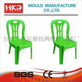 成人塑料椅子模具
