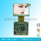 深圳2.4寸液晶模組生產廠家