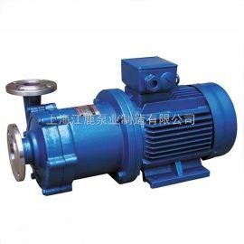 【工厂直销】江鹿 cq型304材质不锈钢磁力泵