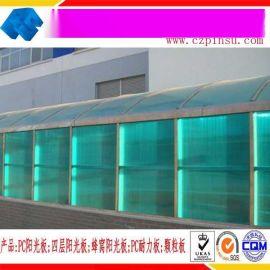 成都温室大棚多层阳光板阳光板厂家