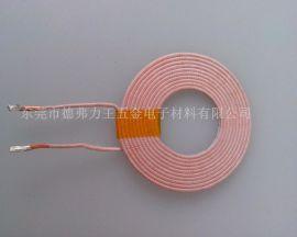 QI标准通用无线充电器线圈