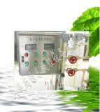 辽源离子水处理设备、辽源大型水处理设备