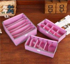康美宜家粉色星点无纺布内衣收纳盒带盖四件套