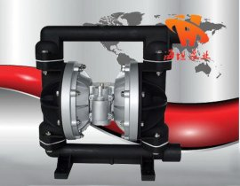 工程塑料气动隔膜泵QBY型
