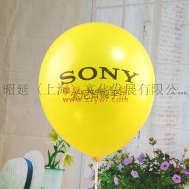 好球印字-专业定做广告气球-庆典气球-气球批发定做