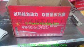 G10风镐钎沧州代理批发商