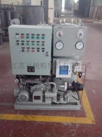 YWC-0.25油水分离器带CCS证书YWC新型油水分离器