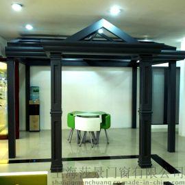 上海钢结构中空玻璃隔热阳光房 铝木复合封露台 夹胶安全钢化玻璃