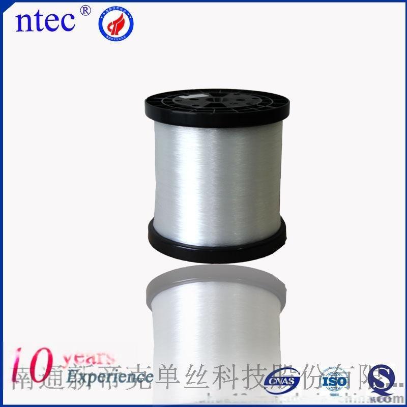 DIN200管包装粘扣带用锦纶单丝
