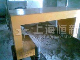 煤矿金属检测仪零维护成本,三年保修