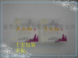 PET彩盒(QH-0018)