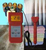 插针式纺织纱水分仪,筒子纱水分测定仪