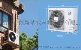 深圳 供应日立家用中央空调EX系列