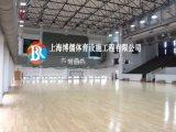 上海博儒體育-運動木地板施工,專業體育地板施工