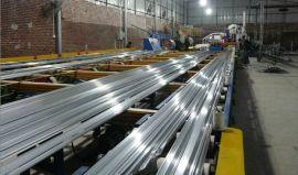 北京铝型材,北京幕墙铝型材
