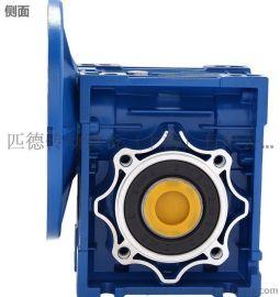 匹德传动专业生产外蜗轮蜗杆减速机RV25蜗轮减速机