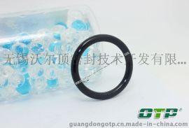进口耐酸碱橡胶O型圈