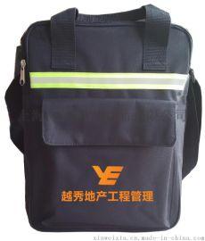 上海生产地产工具包 建筑工地手提工具包fzliu634