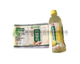 饮料标签、热收缩膜标签 包装印刷订做,量大从优