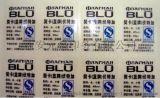 甘肅蘭州刮刮卡製作蘭州PVC卡印刷廠_蘭州不乾膠標籤製作靜電貼印刷廠
