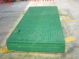 厂家直销玻璃钢格栅 盖板