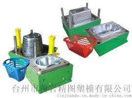 商家供应塑料菜蓝模具。塑料蓝模具。日用品模具