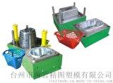 商家供應塑料菜藍模具。塑料藍模具。日用品模具