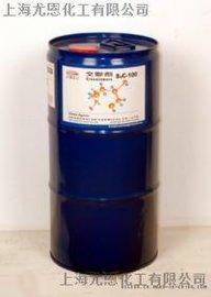 水性聚氨酯树脂用   交联剂