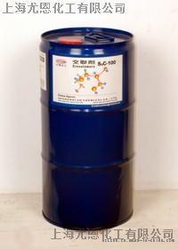 水性聚氨酯樹脂用   交聯劑