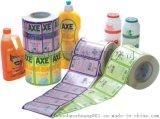 日化用品不干胶标签洗涤液清洗液标签印刷