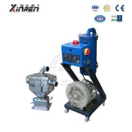 分离式真空吸料机 3.5HP大功率吸料机 塑料自动吸料机