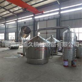 曲阜恒久供应小型酿酒设备 白酒设备蒸馏锅