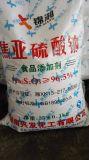 湖南錦湘牌食品級焦鈉