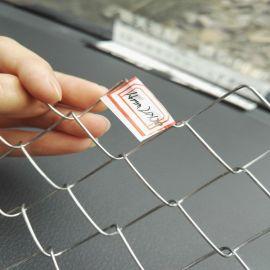 活络钢丝网、镀锌活络钢丝网、锅炉活络钢丝网