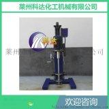 搅拌机 实验型分散机 莱州科达化工机械