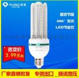 中山古鎮普景照明廠家直銷2U 3U 4U U形 LED玉米燈