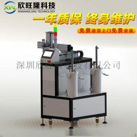硅胶点胶机流水线点胶设备2600胶水 UV胶瞬干胶环氧树脂点胶