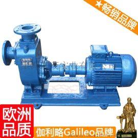 ZW无堵塞自吸排污泵 自吸式排污泵 伽利略自吸排污泵 艺